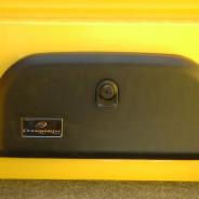Locking Glove Box