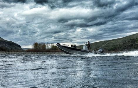 Advantage Outboard Tiller